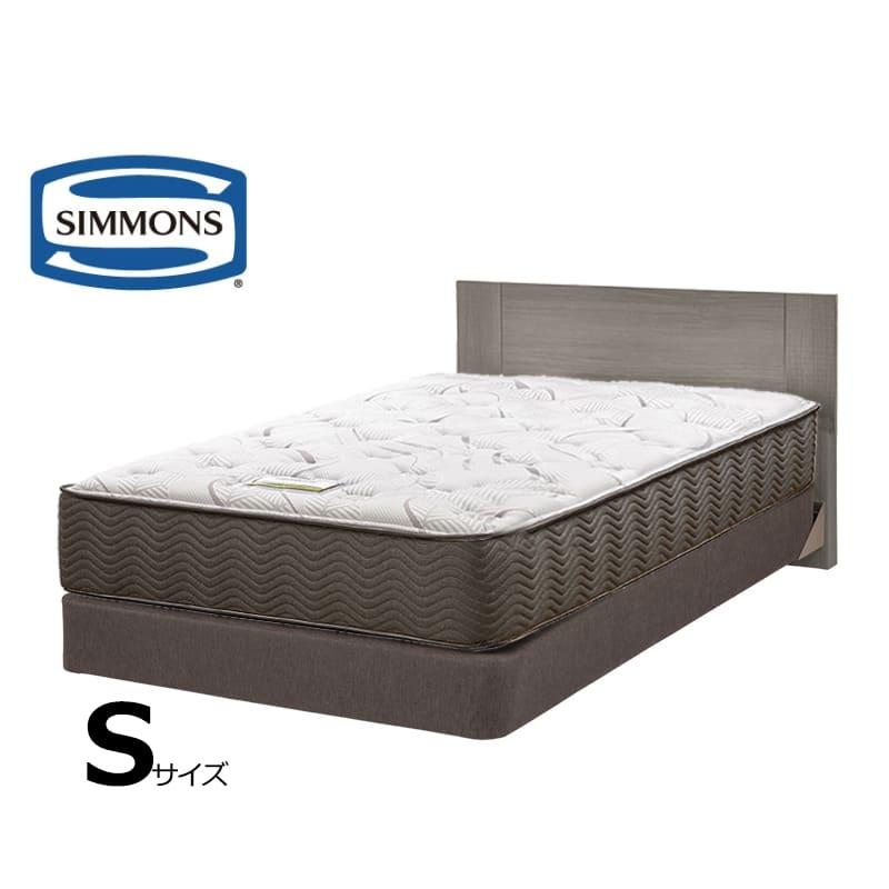 シモンズ シングルベッド ジェシルDC+7.5インチエグゼクティブMD ミディアム:ホテルスタイルのスクエアなヘッドボードデザインです。