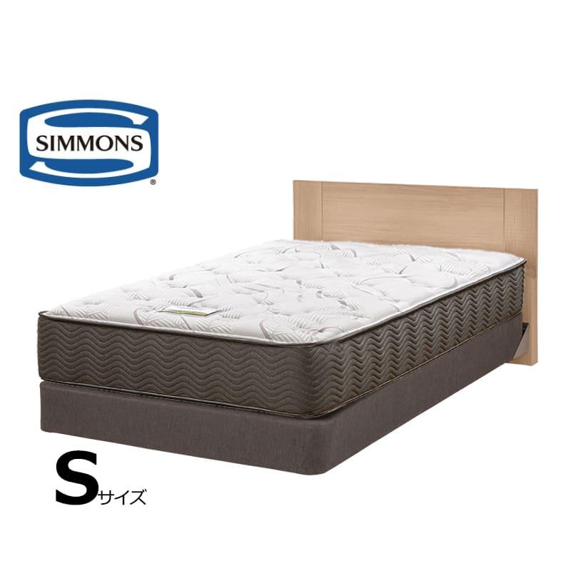 シモンズシングルベッドジェシルDC+7.5インチエグゼクティブMDナチュラル:ホテルスタイルのスクエアなヘッドボードデザインです。
