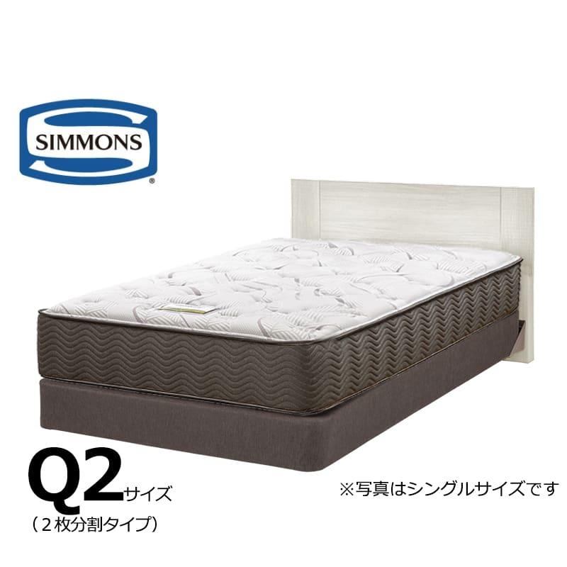 シモンズクィーン2ベッドジェシルDC+7.5インチエグゼクティブMDホワイト※2枚分割タイプ※:ホテルスタイルのスクエアなヘッドボードデザインです。