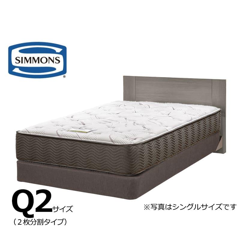 シモンズ クィーン2ベッド ジェシルDC+7.5インチエグゼクティブSF ミディアム ※2枚分割タイプ※:ホテルスタイルのスクエアなヘッドボードデザインです。