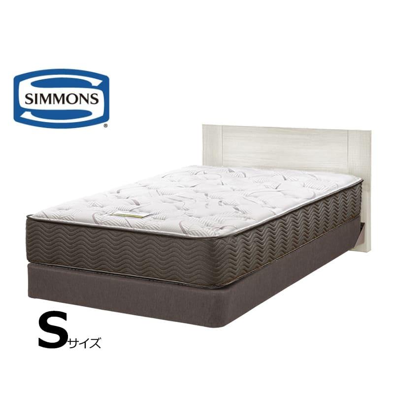 シモンズシングルベッドジェシルDC+7.5インチエグゼクティブSFホワイト:ホテルスタイルのスクエアなヘッドボードデザインです。