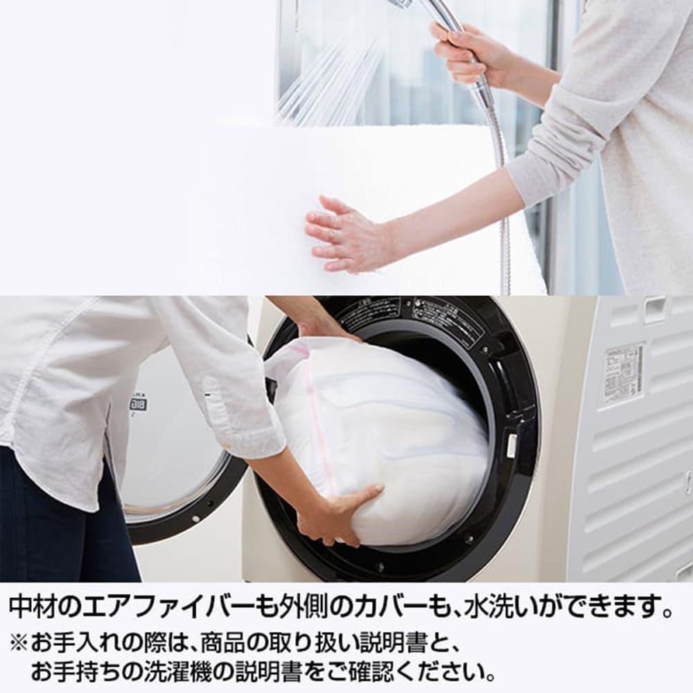 :中材も洗濯可能