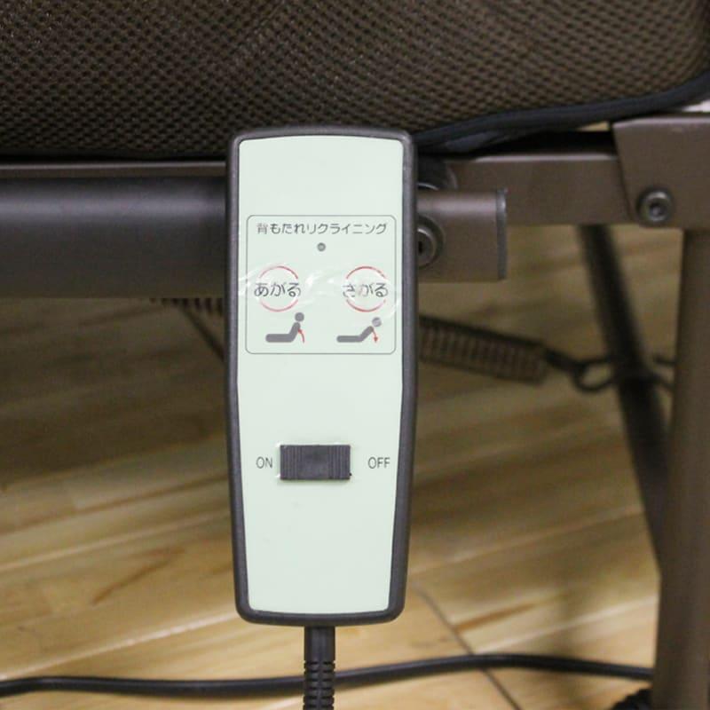 【ネット限定】 電動折りたたみベッド SMOT−350BR