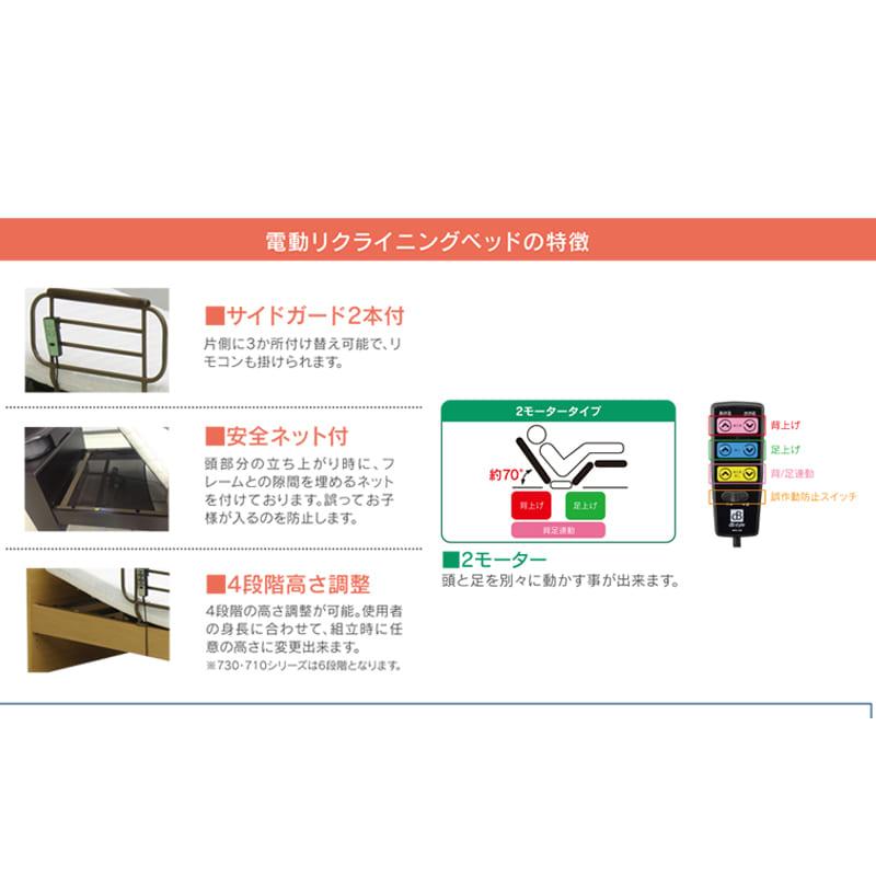 【ネット限定】 セミダブル電動ベッド MFB−8902JNSD MB/MPR−16SD
