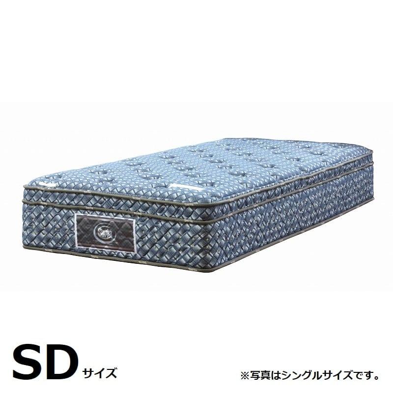 セミダブルマットレス サータペディックブリーズ 6.8ボックストップ ハード:コイル高6.8インチ(交互配列)