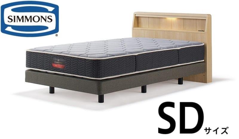 セミダブルベッド デクスター150thダブルクッション/6.5AB20152:《シモンズ創業150周年を記念した期間限定ベッドです》