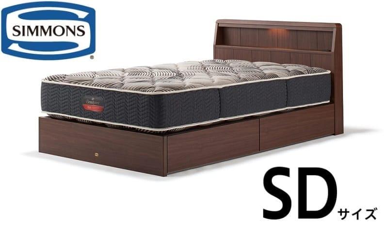 セミダブルベッド デクスター150th引出付/7.5AB20151:《シモンズ創業150周年を記念した期間限定ベッドです》