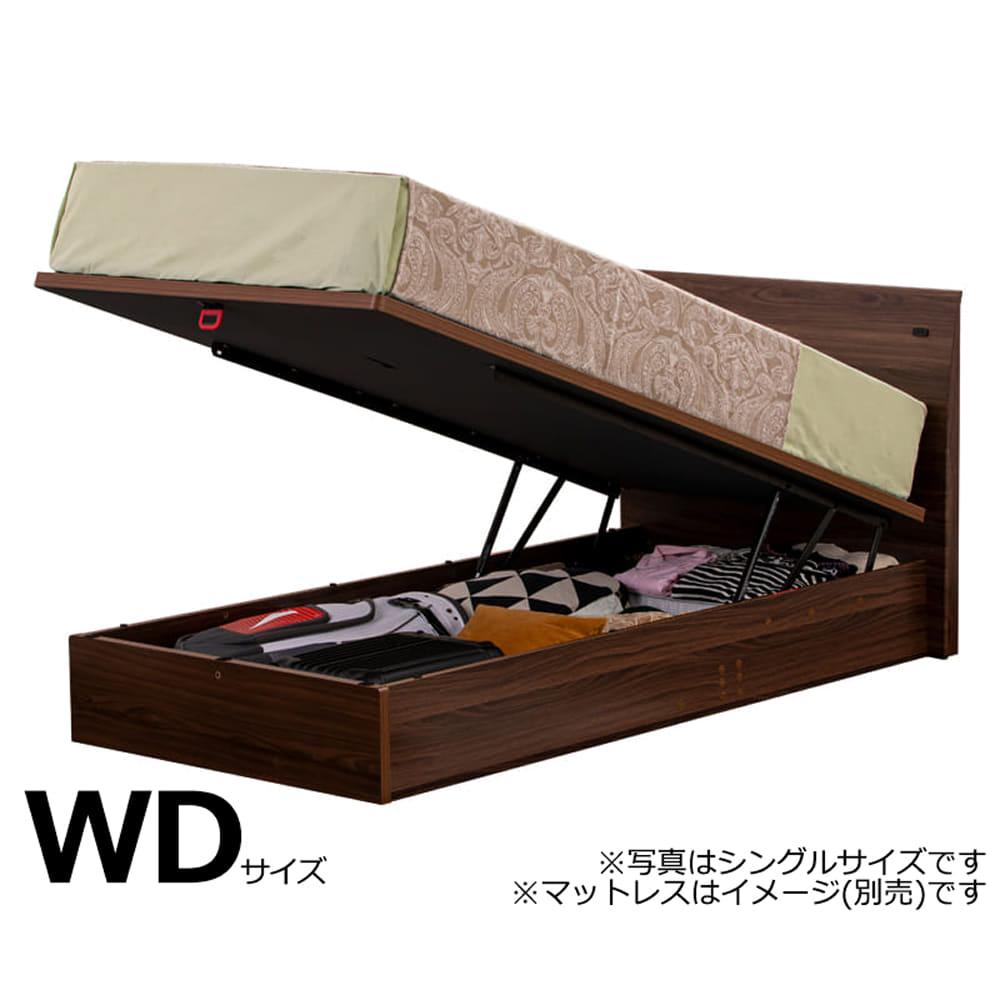 ワイドダブルフレーム メテオ�U OP(リフト)300深型 ウォールナット ※マットレス別売※:フラットタイプのヘッドボードでコンセント付