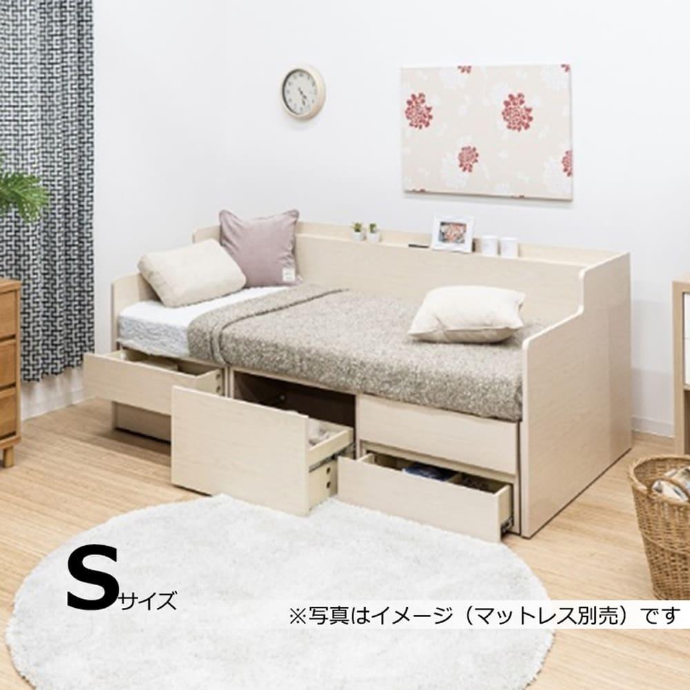 チェストベッドフレーム ウィズ チェスト MPL:ソファとベッドの1台2役のベッドフレーム!