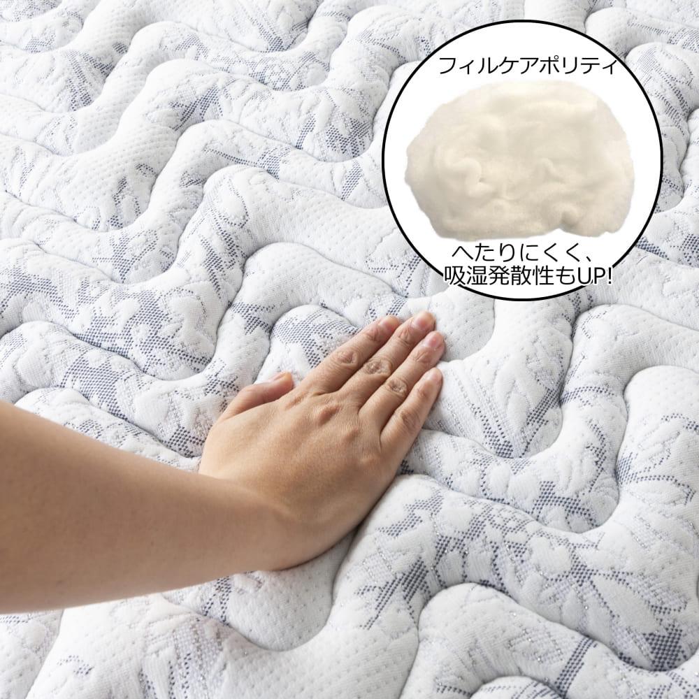 :中綿を使用
