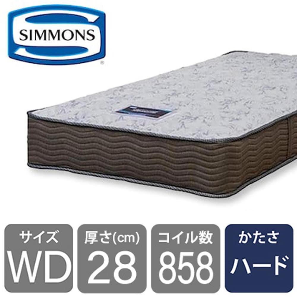 シモンズ 6.5インチEHスイートECO AB17S17(クィーンマットレス):シマホNo.1マットレスがECO仕様へ