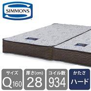 シモンズ 6.5インチEHスイートECO AB17S17(クィーン2マットレス)