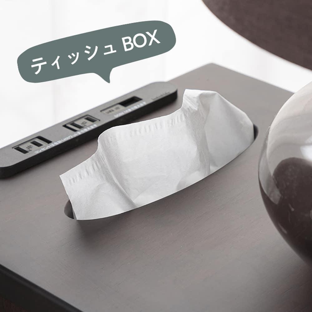 :ティッシュ収納box付き