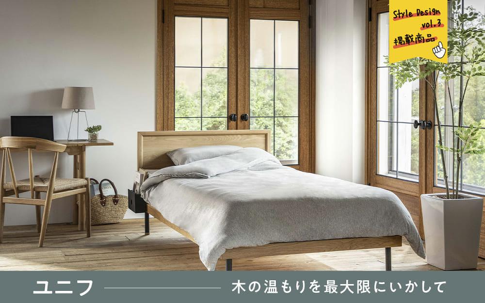 :木の温もりを最大限に活かしたベッドフレーム