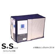 寝装品 5点セット S+S ペアリングパッドST 制菌30H NA/NA