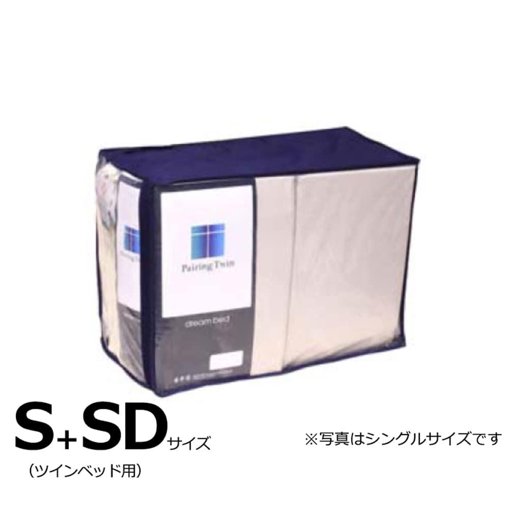 寝装品 5点セット S+SD ペアリングパッドST 制菌30H NA/NA:お得な寝装品5点セット