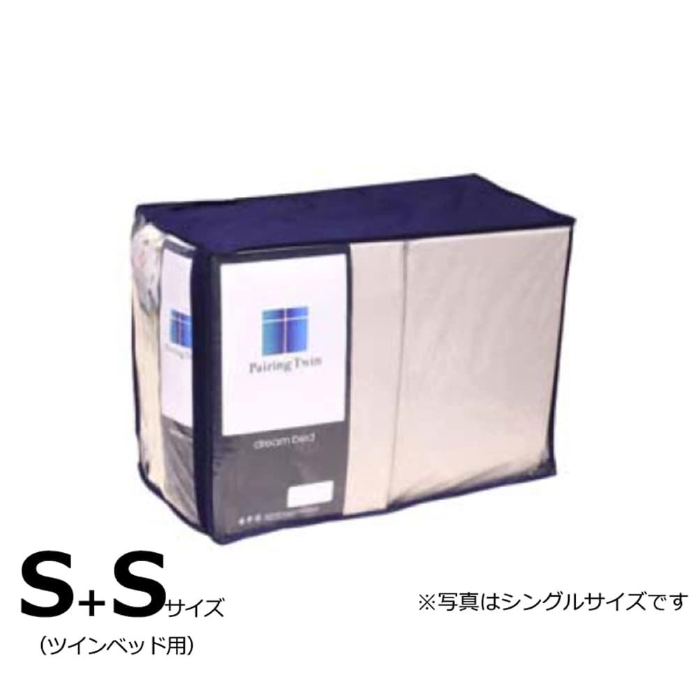 寝装品 5点セット S+S ペアリングパッドST 制菌36H NA/NA:お得な寝装品5点セット