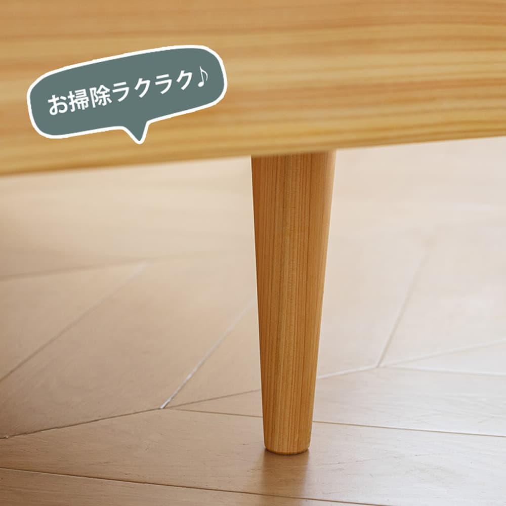 :高さのある脚デザイン