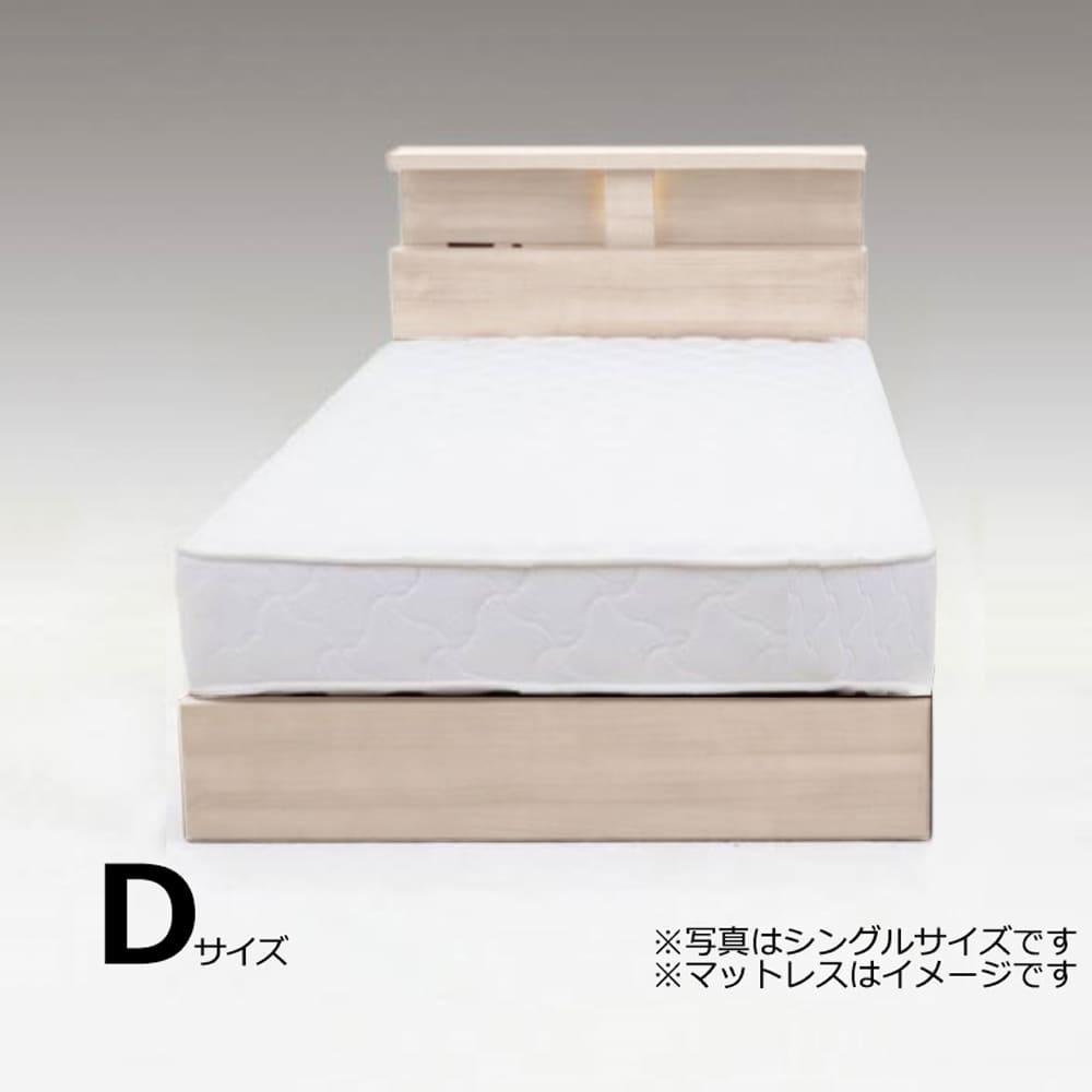 ダブルフレーム N−バンカーDR MPL:やさしい木目柄がきれいなベッドフレーム