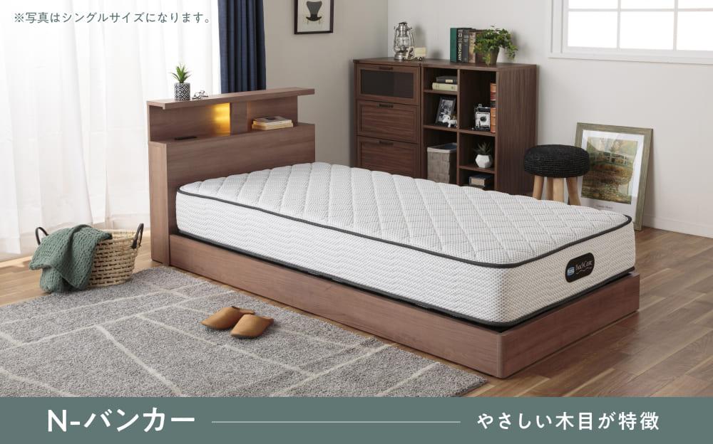 :やさしい木目が綺麗なベッドフレーム