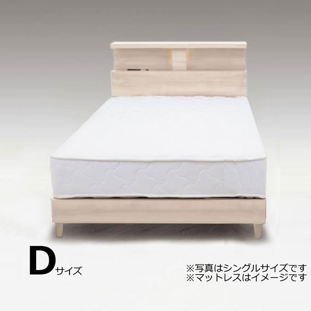 ダブルフレーム N−バンカーLEG2 MPL:やさしい木目柄がきれいなベッドフレーム