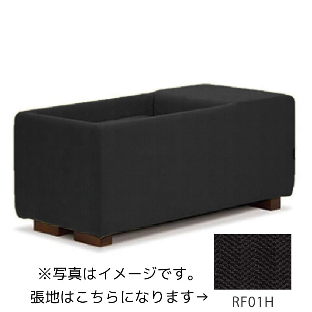 【ネット限定】ペットベッド ブランカ カーゴ RFランクRF01H