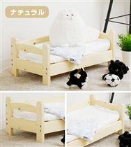 【ネット限定】猫ベッド シャノワール 1段ベッド NA
