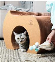 【ネット限定】猫トンネル ペーパー BR