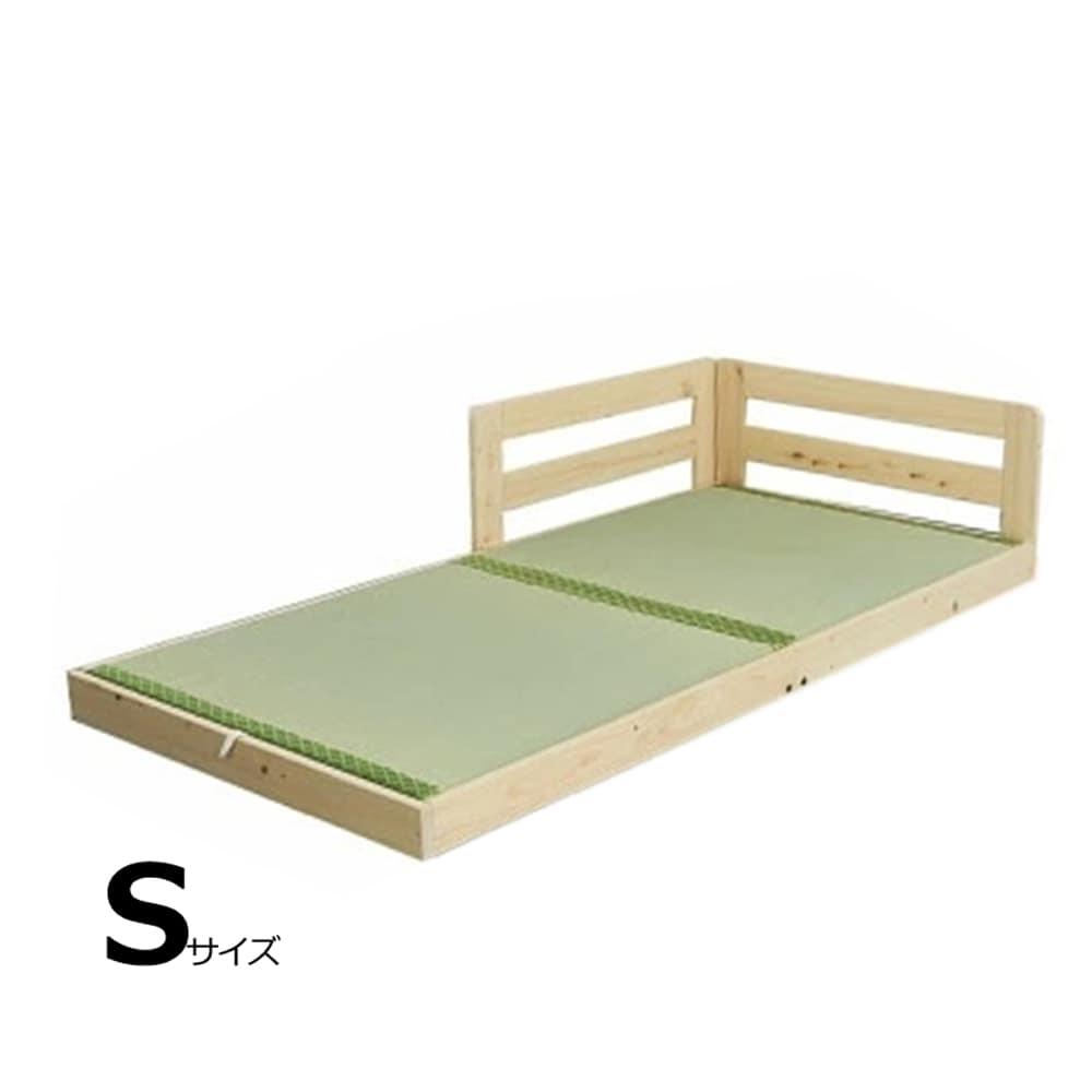 シングルフレーム 川の字ベッド い草床板 S(単品):国産檜材(間伐材)を使用したF☆☆☆☆