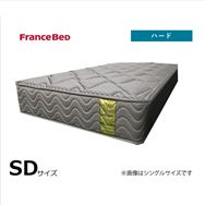 フランスベッド セミフランスベッド ダブルマットレス LT−5500S PW ハード