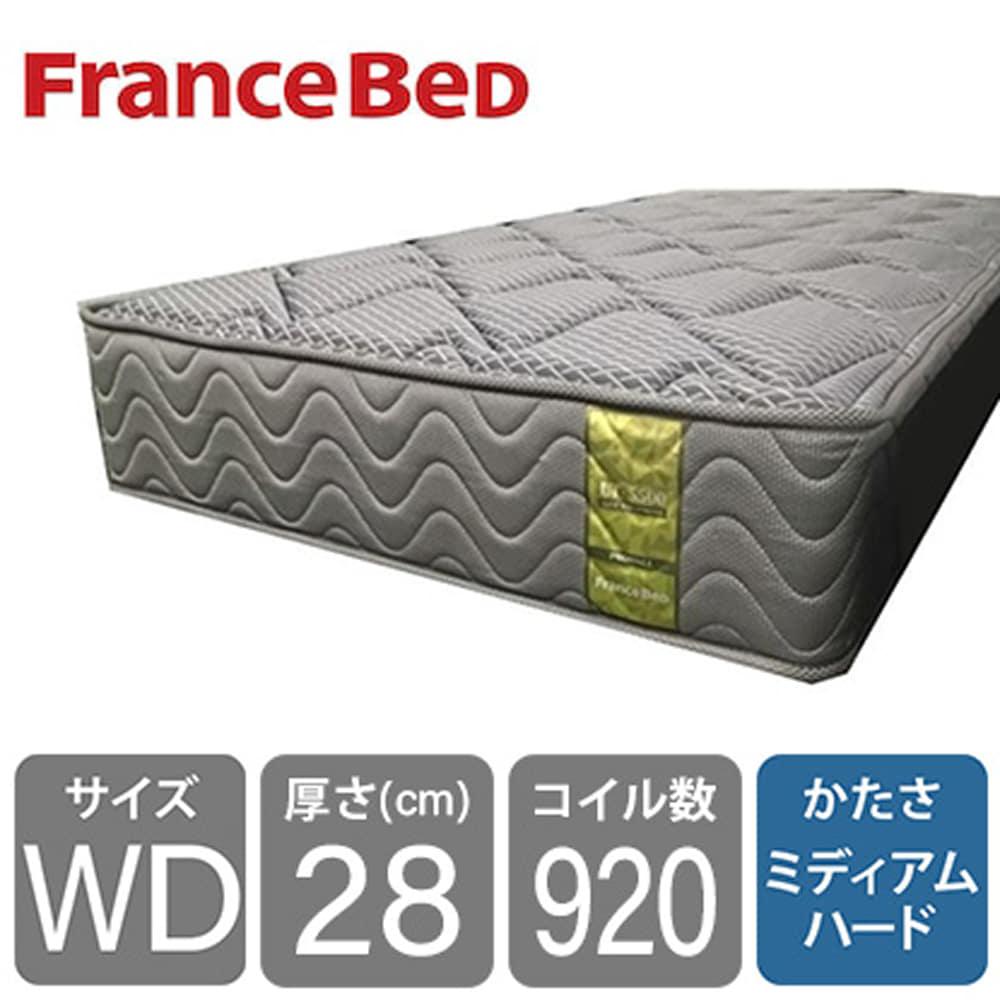 フランスベッド クィーン1マットレス LT−5500S PW ハード:高密度スプリングに羊毛綿を入れて通気性抜群