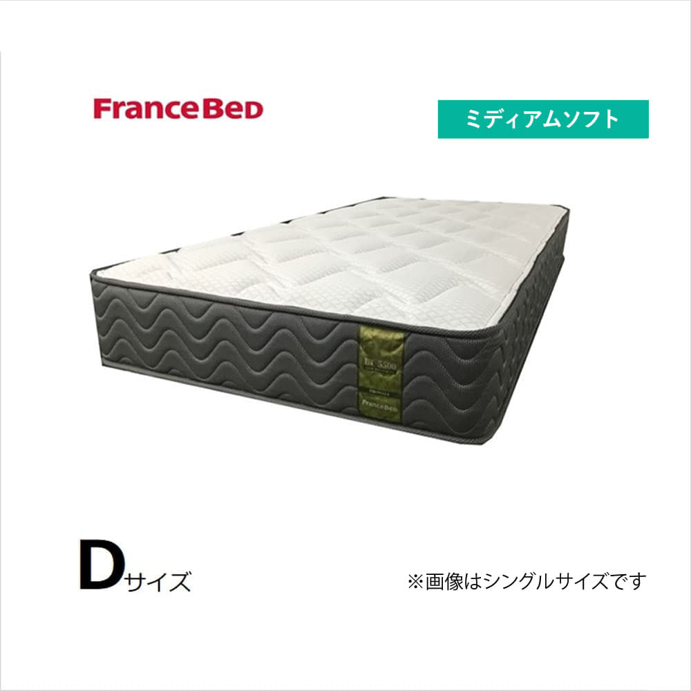フランスベッド ダブルマットレス LT−5500S PW ミディアムソフト:高密度スプリングに羊毛綿を入れて通気性抜群