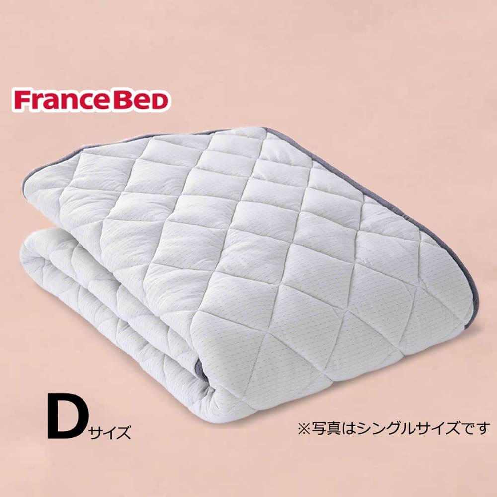 ダブル寝装品3点セット LTフィット羊毛ミディアムソフトSTD3点セット:ご家庭の洗濯機で洗えます
