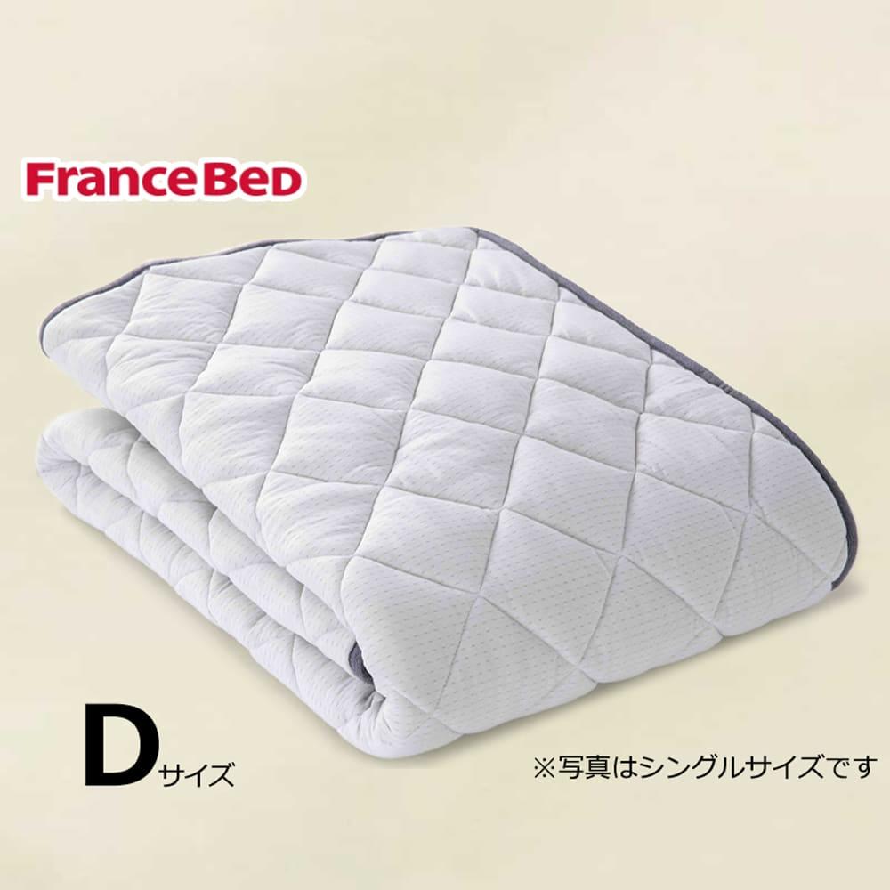 ダブル寝装品3点セット LTフィット羊毛ミディアムソフトSTD3点セット キナリ:ご家庭の洗濯機で洗えます