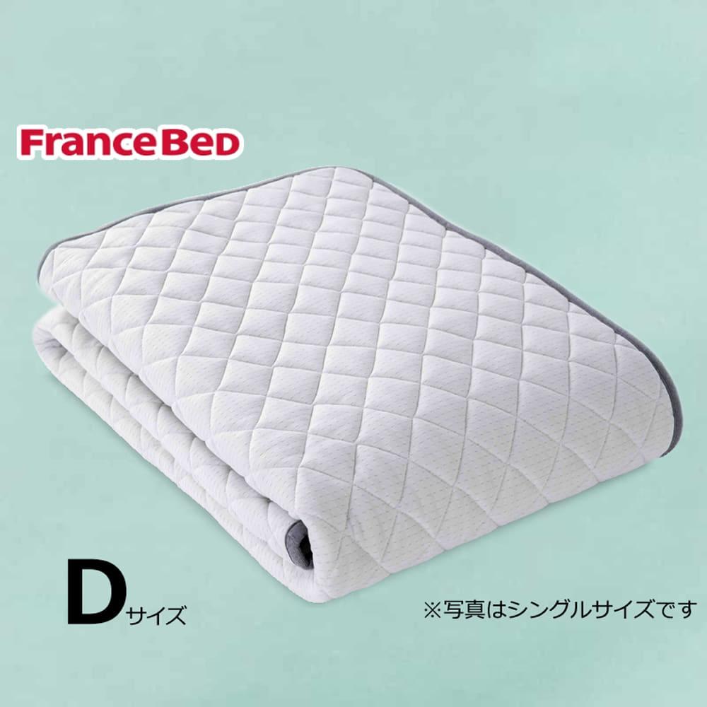 ダブル寝装品3点セット LTフィット羊毛ハードSTD3点セット ブルー:ご家庭の洗濯機で洗えます