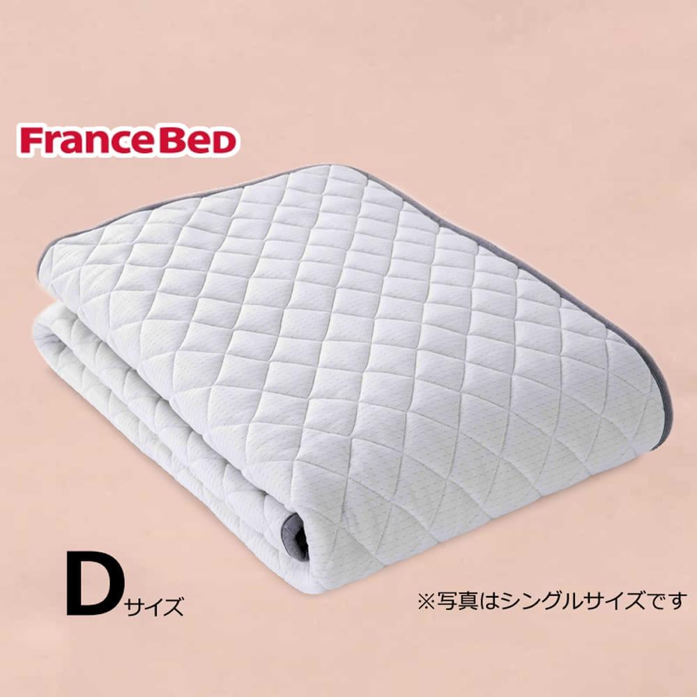 ダブル寝装品3点セット LTフィット羊毛ハードSTD3点セット ピンク:ご家庭の洗濯機で洗えます