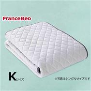 キング寝装品3点セット LTフィット羊毛ハードSTD3点セット ブルー