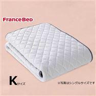 キング寝装品3点セット LTフィット羊毛ハードSTD3点セット ピンク