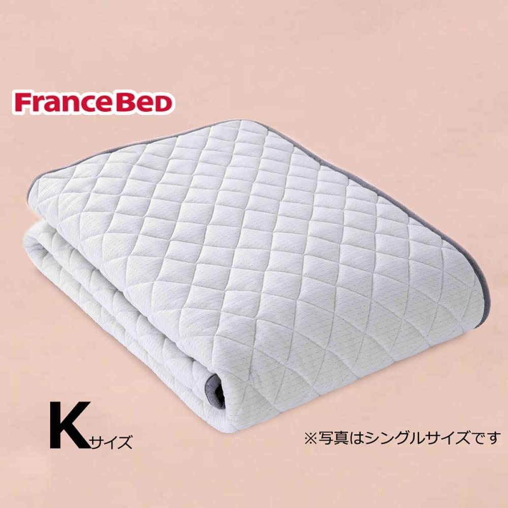 キング寝装品3点セット LTフィット羊毛ハードSTD3点セット ピンク:ご家庭の洗濯機で洗えます