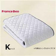 キング寝装品3点セット LTフィット羊毛ハードSTD3点セット キナリ