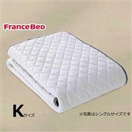 キング寝装品3点セット LTフィット羊毛ハードSTD3点セット ベージュ