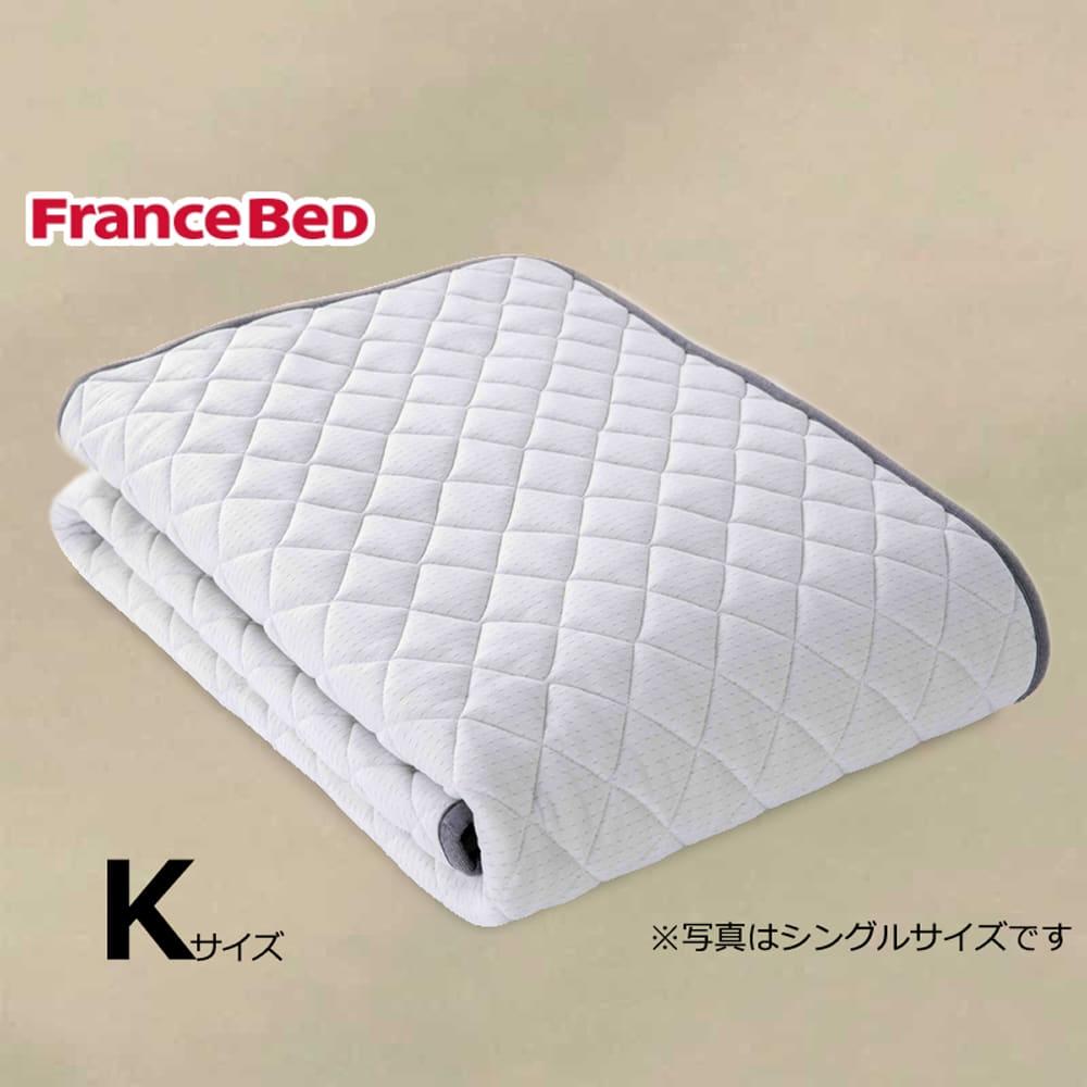 キング寝装品3点セット LTフィット羊毛ハードSTD3点セット ベージュ:ご家庭の洗濯機で洗えます