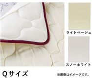 寝装品3点パック ウェルネスリープラグジュアリー3点(35厚) S ライトベージュ/スノーホワイト