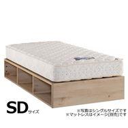 【ネット限定】セミダブルフレーム ヘッドレスオープンBOX290H