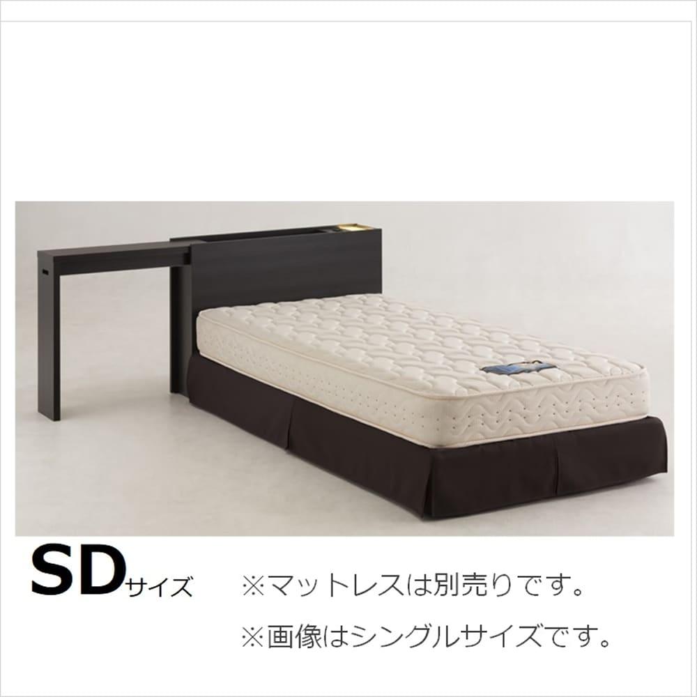 【ネット限定】セミダブルフレーム マイホテル2060 ステーションボトムスカート:スライド式のデスクが付いた、ベッドとdeskの2WAY仕様
