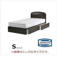 【ネット限定】シングルベッドNジャクリーヌDR/5.5インチAB20006