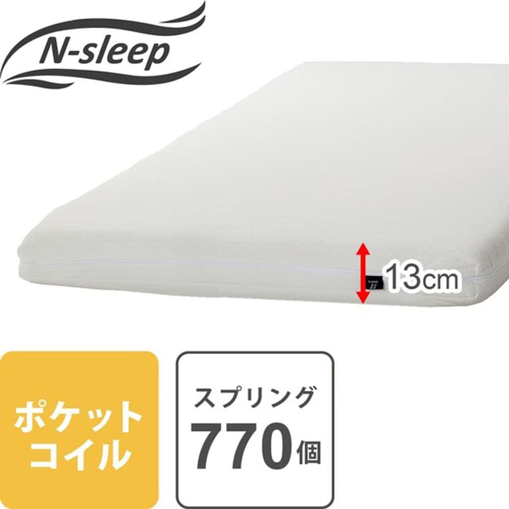 【ニトリ】 セミダブルマットレス ウスガタ Nスリープ E1 VB ホワイト:電動ベッド用マットレスとしても対応のNスリープシリーズ