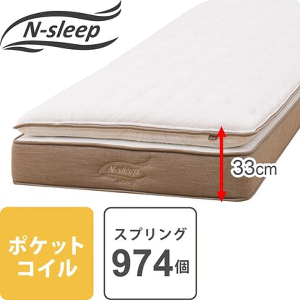 【ニトリ】 シングルマットレス Nスリープ L1−02MF VH ホワイト:羽根+低反発チップで包み込まれるような寝心地。