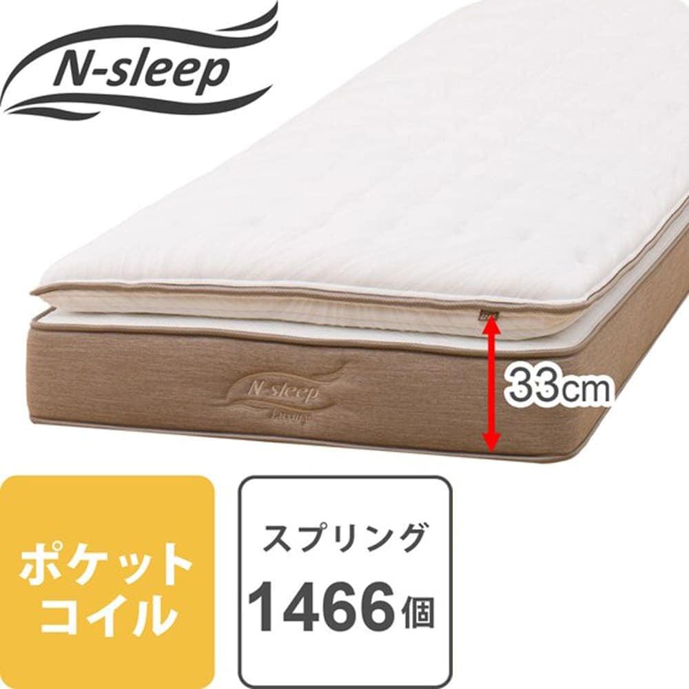 【ニトリ】 ダブルマットレス Nスリープ L1−02MF VH ホワイト:羽根+低反発チップで包み込まれるような寝心地。
