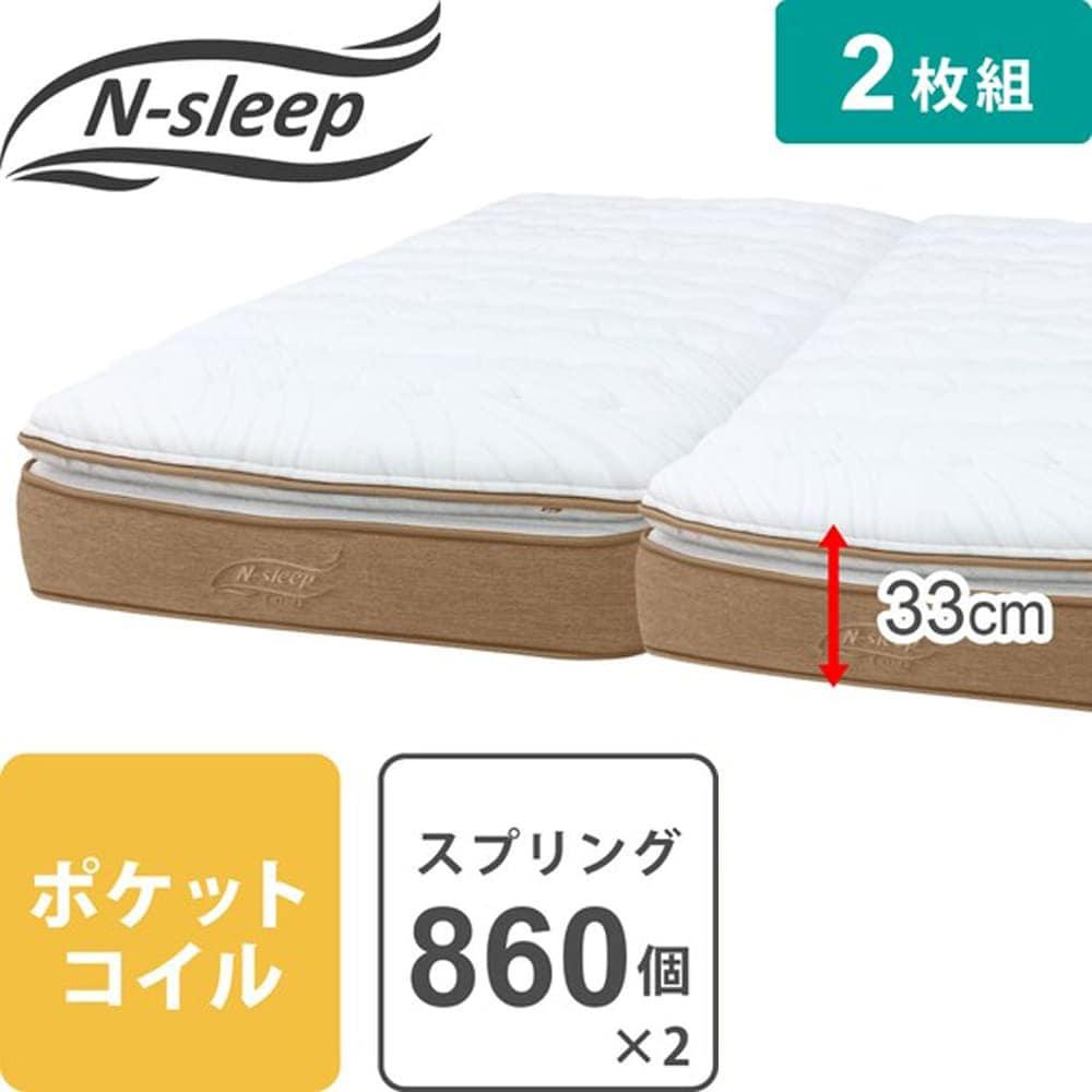 【ニトリ】 クィーンマットレス(上下段2枚) Nスリープ L1−02MF VH ホワイト:羽根+低反発チップで包み込まれるような寝心地。